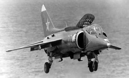 Як-38-2