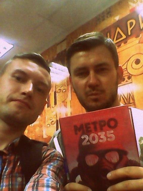 метро 2036 скачать торрент - фото 2