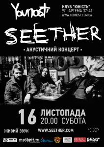Seether_KIEV_16_11_2013