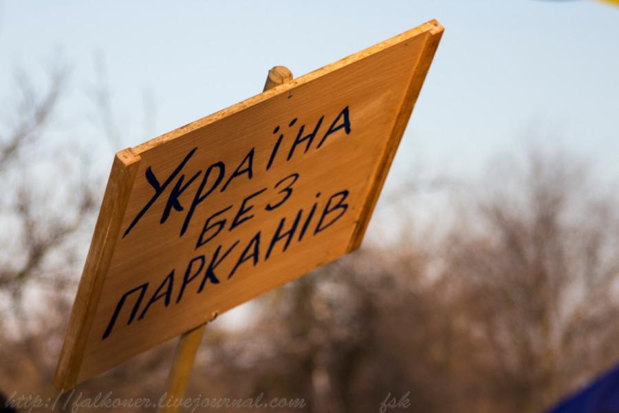mezhugirya_16_12