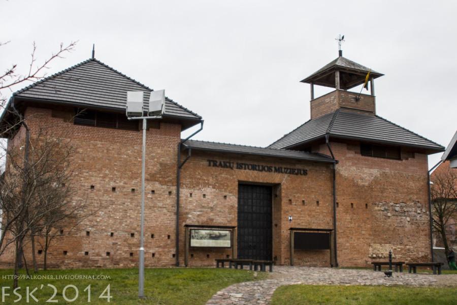 Trakai_00026