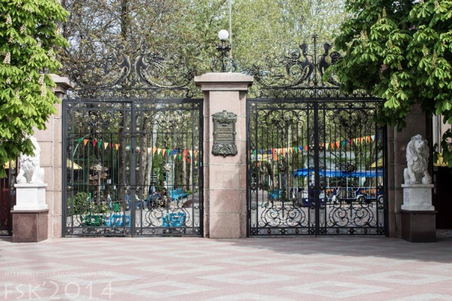 Mykoiv_zoopark_49
