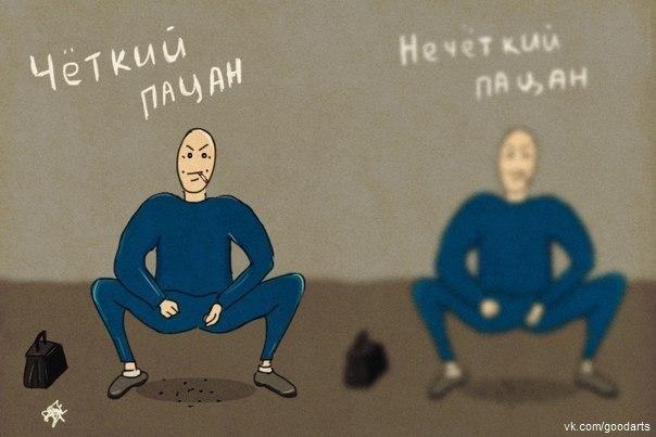 пацанчик-гопник-барсека-Семки-278539