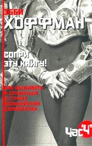 1275196368_cover