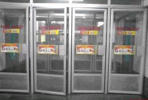 dveri_metro