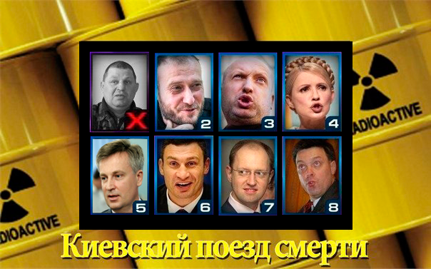 http://ic.pics.livejournal.com/false_maidan/69460584/14879/14879_original.png