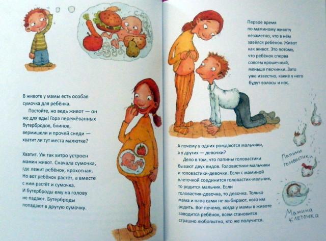 книги для с картинками детей читать онлайн