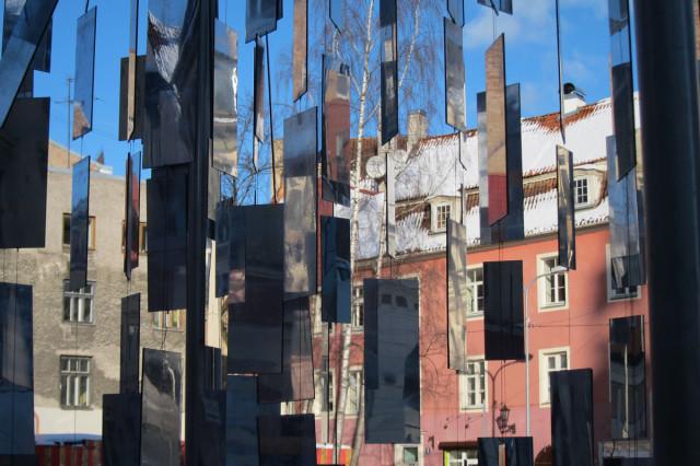 город в зеркалах