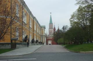 Kremlin 5