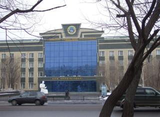 Агро_университет