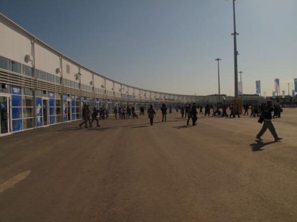 Пункт досмотра в Олимпийский парк