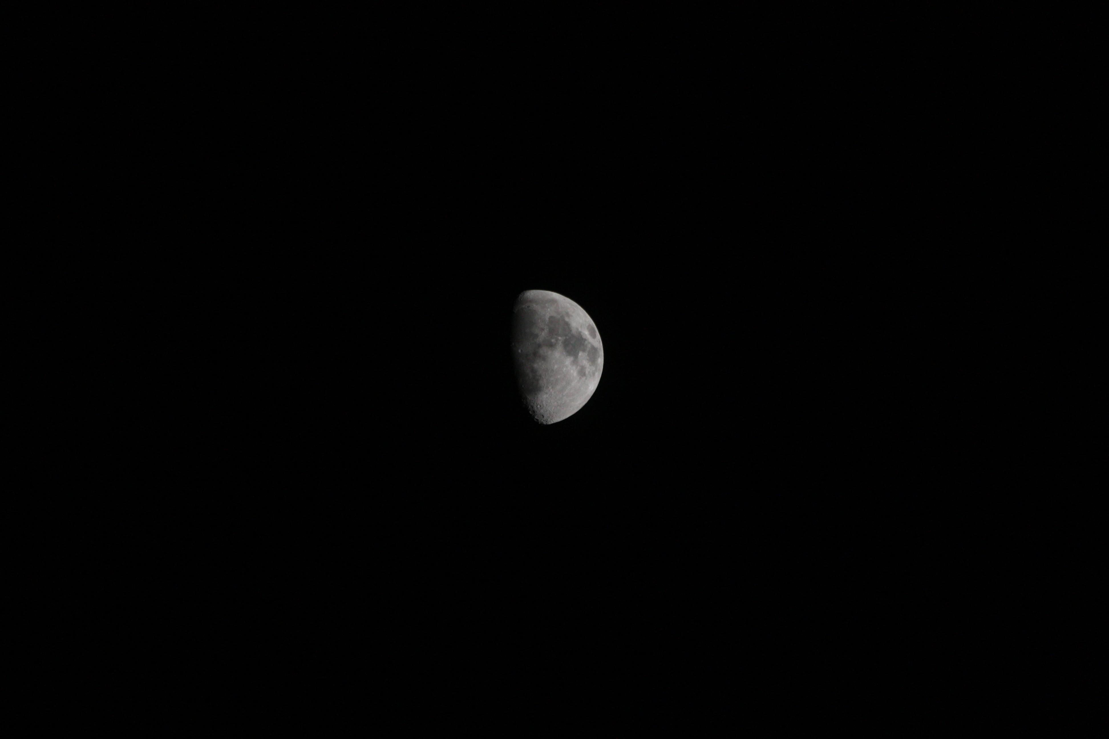 Луна (2)