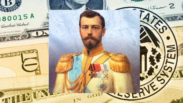 Николай II один из десяти самых богатых людей мира