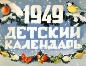 1949.jpeg