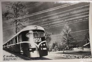 1951.jpeg