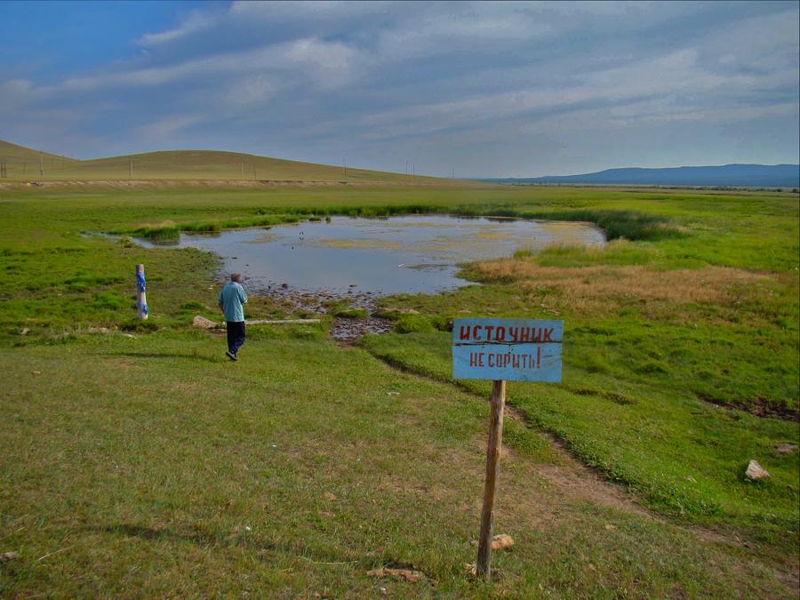 Отдых на Байкале. Источники Байкала, Кижинга, фото Байкала, Байкал
