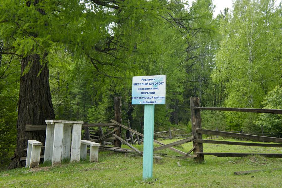 источники Байкала