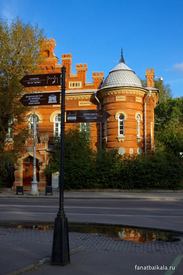 краеведческий музей Иркутск