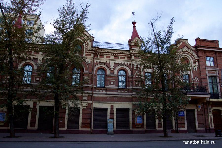улицы иркутска