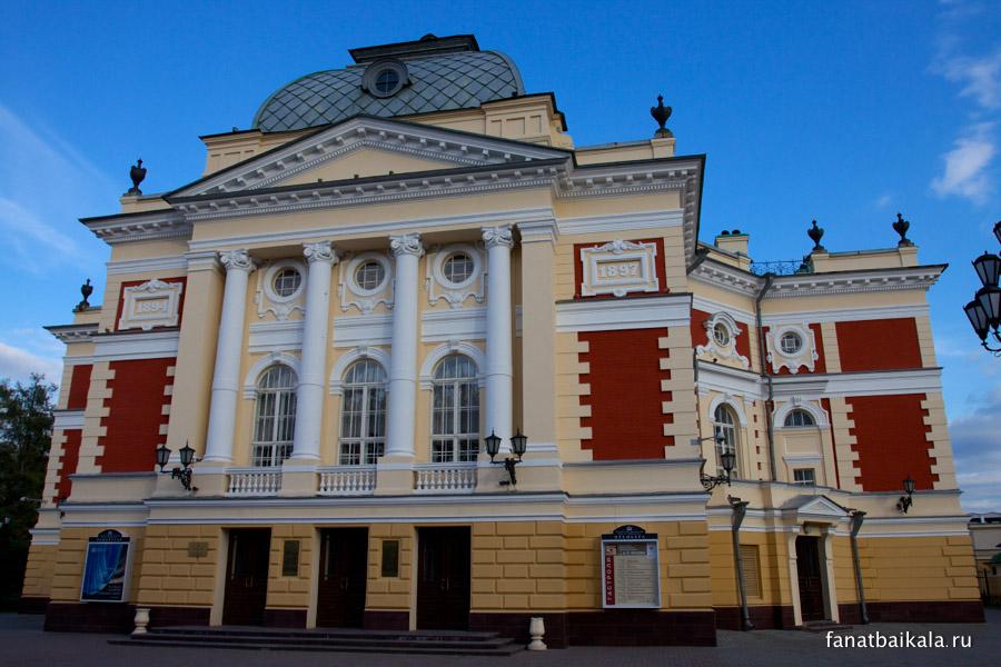 театр Иркутск