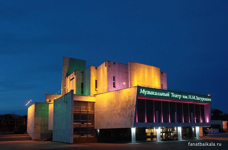 музыкальный театр в Иркутске