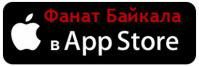 отдых на Байкале 2016