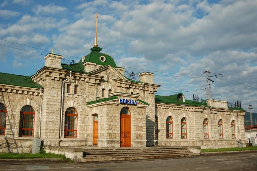 слюдянка иркутск электричка