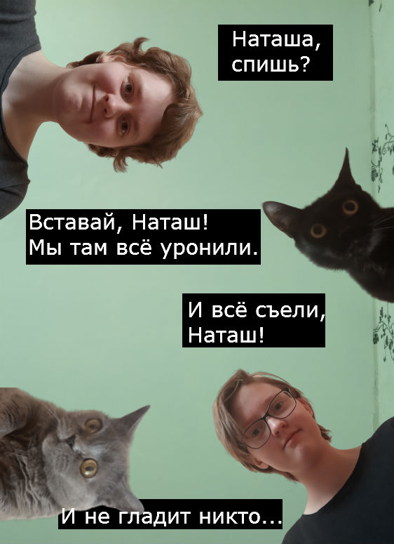 pesSRu_JZjk