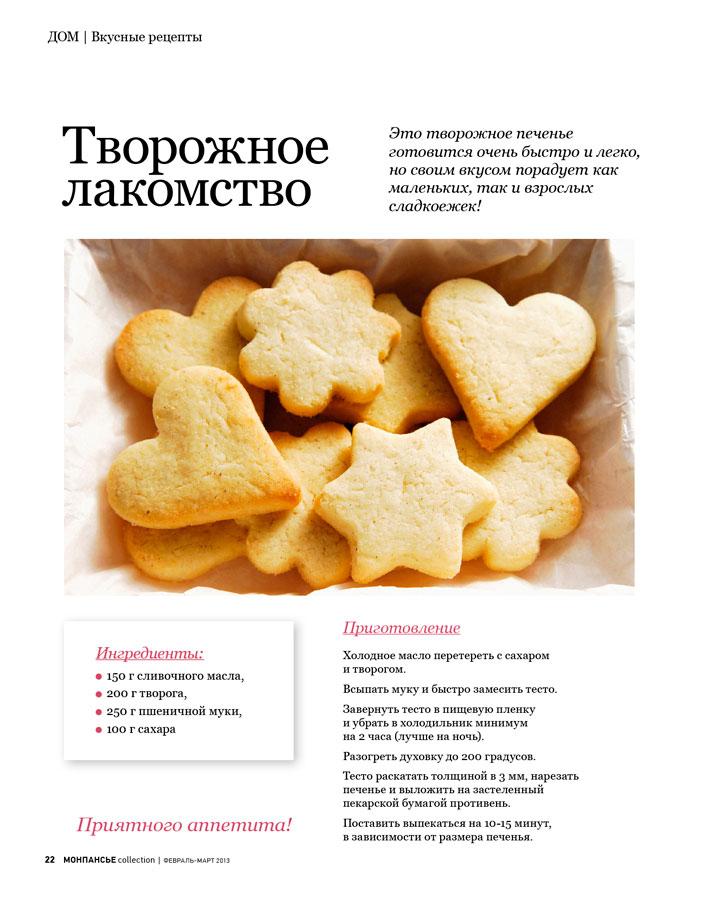 recept-01-01