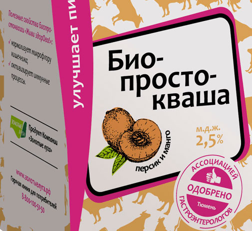 ЖЗ-Биопростокваша-персик-манго