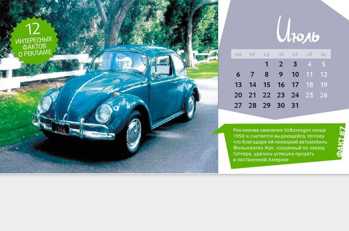 kalendar-02