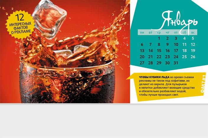 kalendar-03
