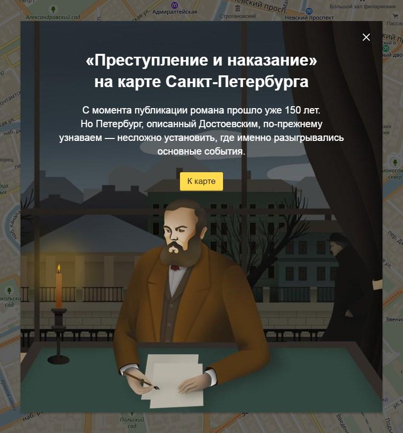 достоевский-01