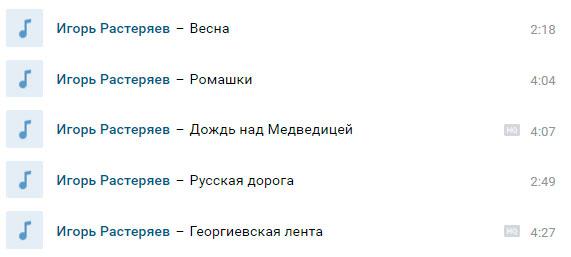 Растеряев-04