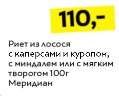 2017-08-25-001