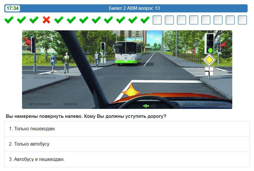 avto-russia