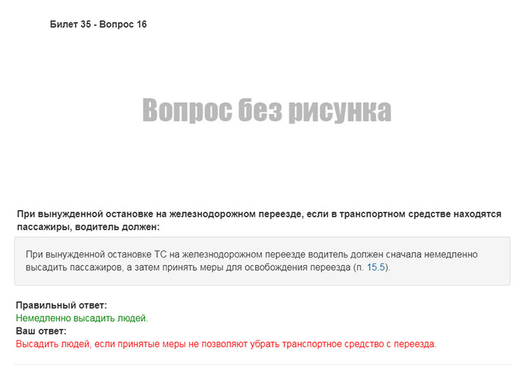 avtorussia-03