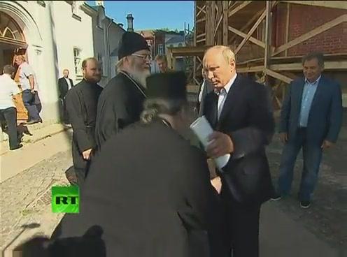 Путин посетил Валаам[(000922)09-49-56]