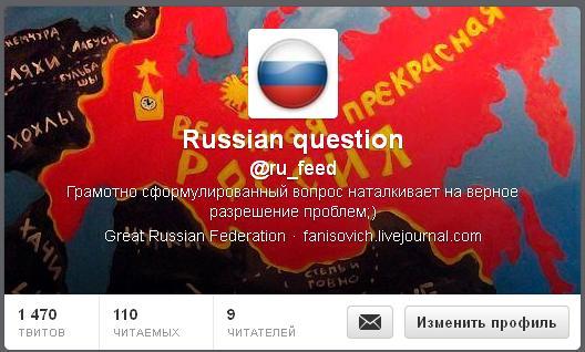 http://fanisovich.livejournal.com/