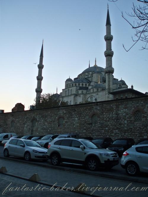Stambul (20) sm