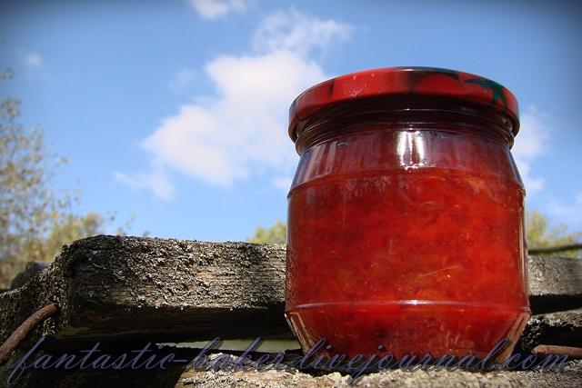 Tomato Plum Jam