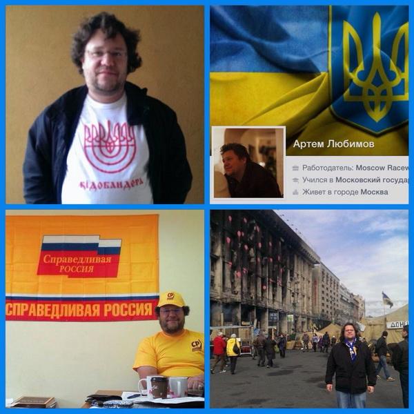 Зоозащитники митинг протест Волоколамск