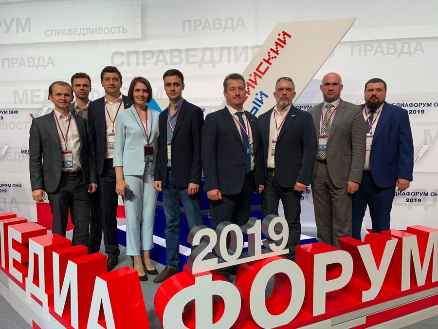 За честные закупки ОНФ госдума прокуратура Краснодар