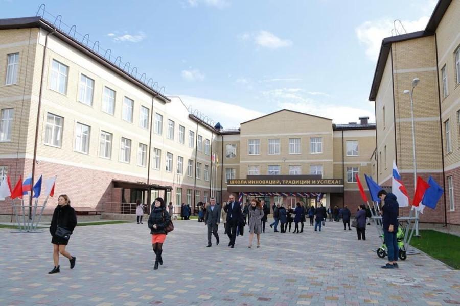 школа в Новороссийске по типовому проекту