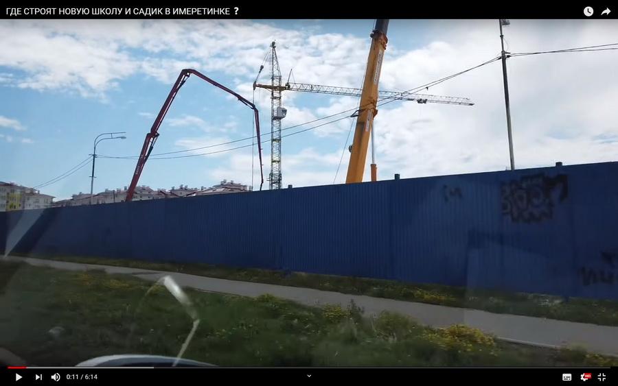 Строительство школы июль