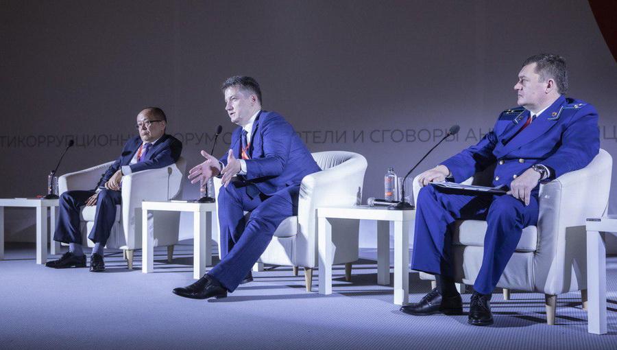 Антикоррупционный форум Краснодар картели ФАС ОНФ
