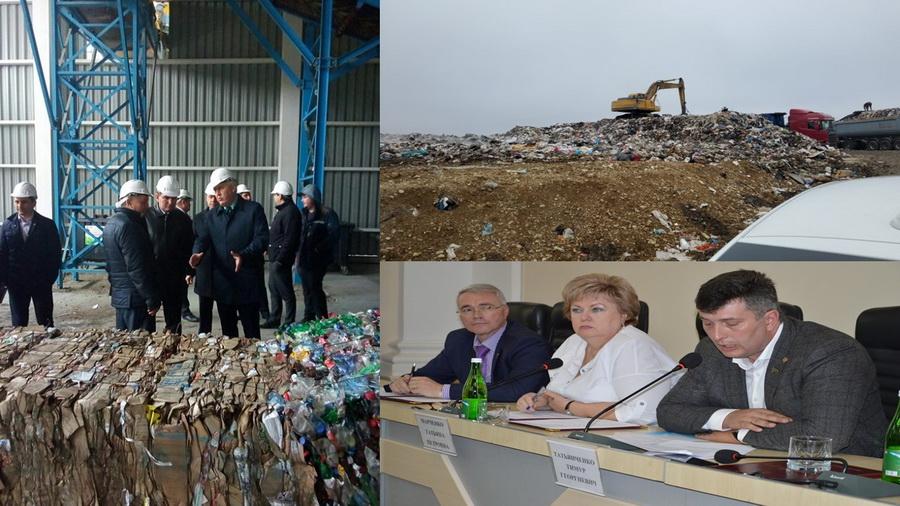 Белореченск мусорный полигон отходы Крайжилкомресурс