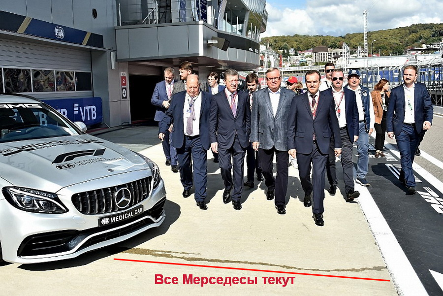 Формула-1 Сочи Краснодарский край ОНФ За честные закупки