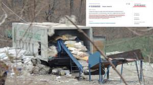 нацпроект Экология Краснодарский край ТКО мусорная реформа