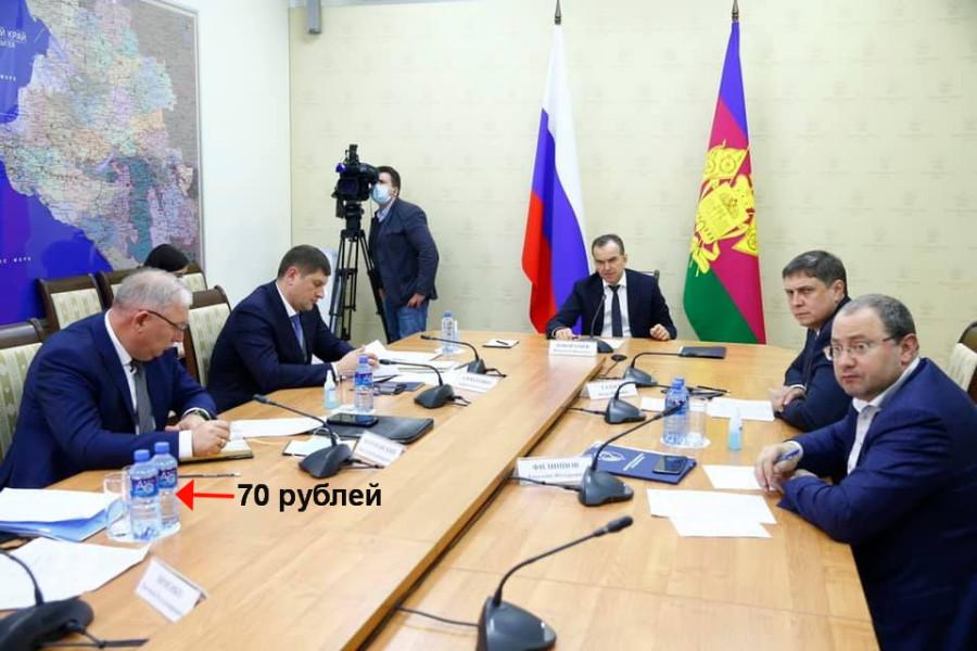 Краснодарский край закупки администрация ОНФ